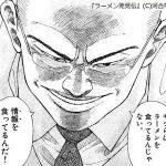 【朗報】正論でお馴染みの芹沢さん、藤本君(主人公)のことが好き過ぎる
