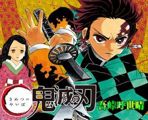 【朗報】鬼滅の刃さん、コミック年間売上で王者ワンピースを抜く快挙達成!