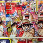 【悲報】 漫画週刊誌が完全にオワコン、ジャンプも発行部数が4分の1に