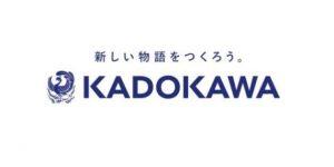 【朗報】所沢市、KADOKAWAと組んでアニメの聖地化へ アニメホテルや博物館など建設