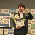 【悲報】宇崎ちゃんポスターを批判して大炎上した漫画家、アカウント削除