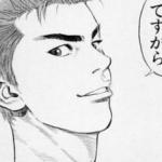 井上雄彦「桜木花道がシュート練習するアプリ作ったwww」