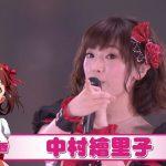 【吉報】アイマス声優の中村繪里子さん(38)がTwitterで結婚報告