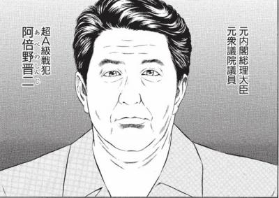 テコンダー朴、日米首脳のゴルフ対決が核戦争に発展してしまう