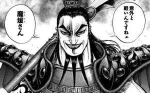【悲報】王騎将軍の宝刀、これはいくらなんでも切れ味が悪すぎる