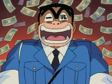 両津勘吉を送り込むだけでギャグ展開になりそうな漫画