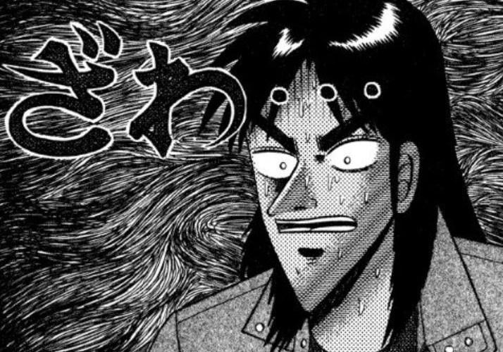 【悲報】福本漫画、言ってることがコロコロ変わってしまう