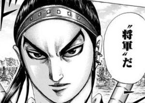 【悲報】キングダムの王賁さん、討たれてしまう