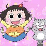 【朗報】話題の癒し漫画『ねえ、ぴよちゃん』、売り切れ続出で緊急重版へ