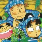好きなNHKアニメが発表! 3位「忍たま」、2位「クラシカロイド」1位は・・・