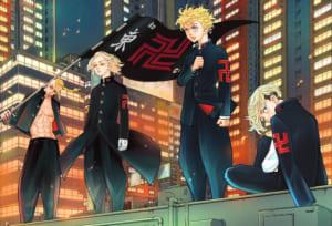人気コミック『東京卍リベンジャーズ』実写映画化でタイトルが変わる