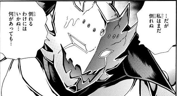 【キン肉マン】大魔王サタン様、怒りの撤退