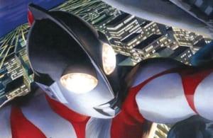 これがマーベル版ウルトラマン!新作コミックスのカバーイラスト公開