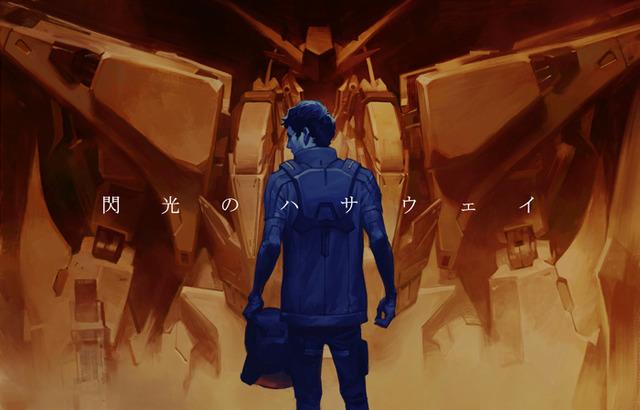 【悲報】劇場版「機動戦士ガンダム 閃光のハサウェイ」、キャスト一新
