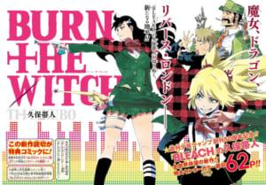 【朗報】ジャンプ編集部、岸本斉史を打ち切って大物漫画家を帰還させる