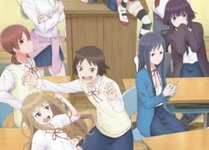 【朗報】女子高生の無駄づかいとかいうアニメ