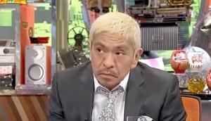 ダウンタウン松本人志、TVで「100日後に死ぬワニ」の感想を述べる