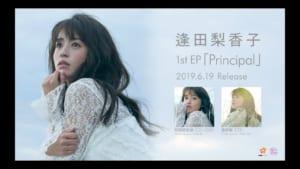 【悲報】女性声優の最新CD売上数がガチでヤバイ・・・