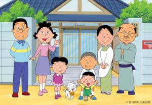 【悲報】マスオ役の増岡弘さん「サザエ役のギャラだけ高い。自分は2万円」