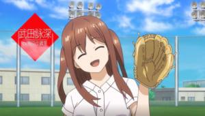 【悲報】今季アニメ『球詠』の原作絵との比較がヤバすぎるwwwww