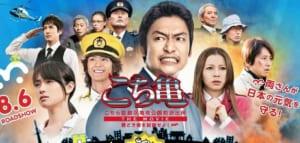 少年ジャンプの『実写化ハマリ役ランキング』発表!