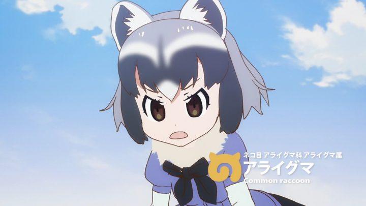 【朗報】アライさん、NHKの番組キャラクターに抜擢される