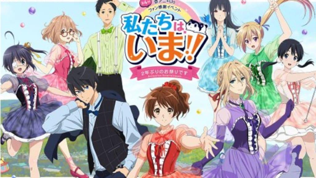 京アニ人気投票の結果発表! 京都アニメーション作品で最も票を集めたのは・・・