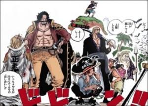 【画像】ロジャー海賊団のメンバーが弱そうwwwwwww