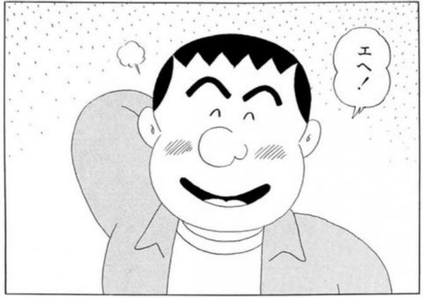 【悲報】連ちゃんパパ、掲載終了へ