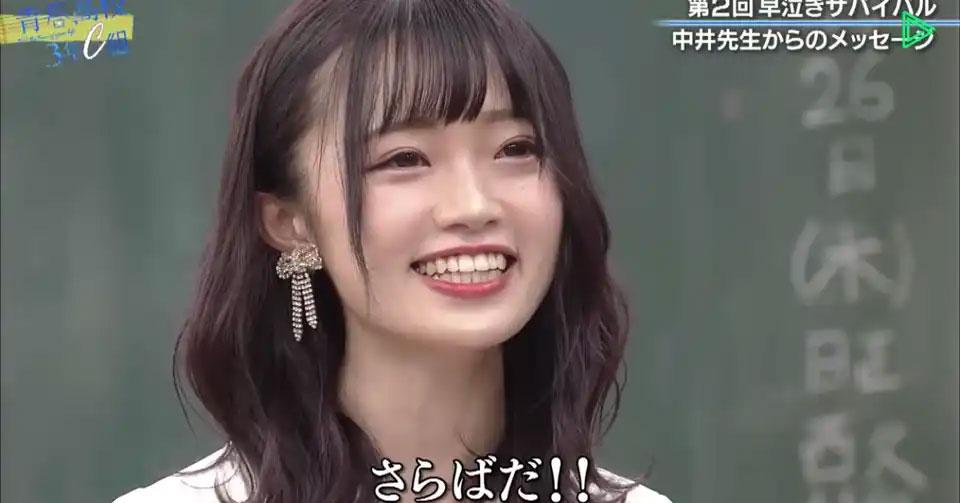 NGT48の中井りか(22)、『鬼滅の刃』竈門禰豆子のコスプレに絶賛の声