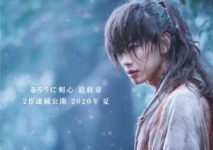 【悲報】『るろうに剣心』の公開延期 佐藤健「申し訳ない気持ち」