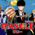 【朗報】週刊少年ジャンプの『マッシュル』、妥当な掲載順に落ち着く