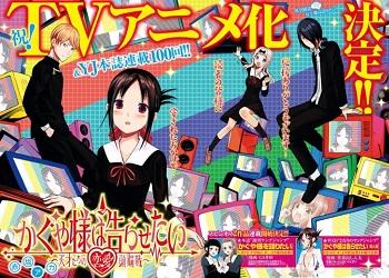 漫画「アニメ化決定!」ワイ「あっ」→