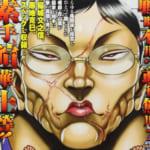 【悲報】花山薫さん、冷静に考えたらスペック戦しか名勝負がない