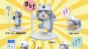 【朗報】現場猫さん、100ワニに本物の人気を見せつける