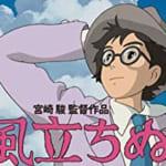中国メディア「どうして日本のアニメ映画はプロの声優を起用しないのか」