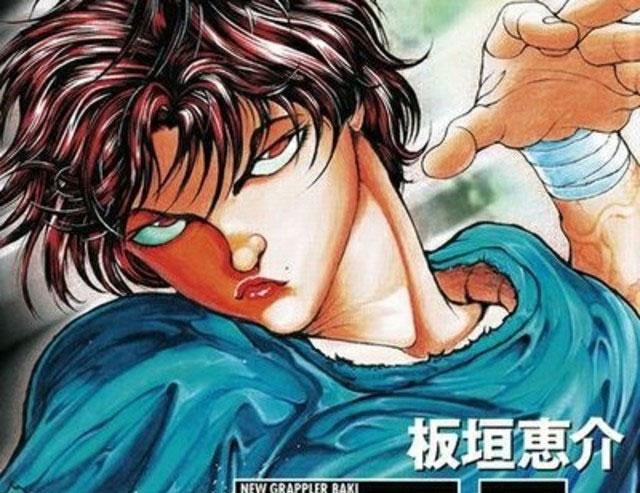 3大格闘漫画「バキ」「エアマスター」あと一つは?