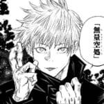 【悲報】呪術廻戦、面白いのになぜか話題にならない