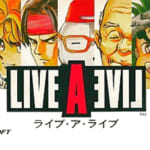 スクエニ、海外でライブアライブの商標登録。新漫画家でリメイク進行中か