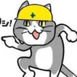 【悲報】現場猫さん、ぬいぐるみ化されるも整いすぎてて炎上