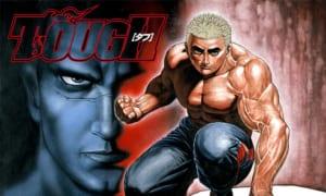 【朗報】大人気格闘漫画タフ、ラーメン屋とコラボ