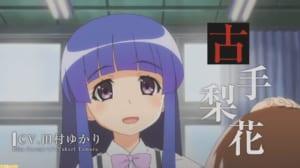 【悲報】ひぐらしのなく頃に 旧アニメと新アニメの声優陣の年齢の変遷www