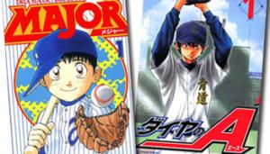 【悲報】野球漫画、これだけは絶対読んどけという作品がない