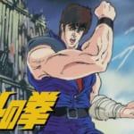 80年代『週刊少年ジャンプ』再アニメ化してほしい漫画ランキング 2位「北斗の拳」