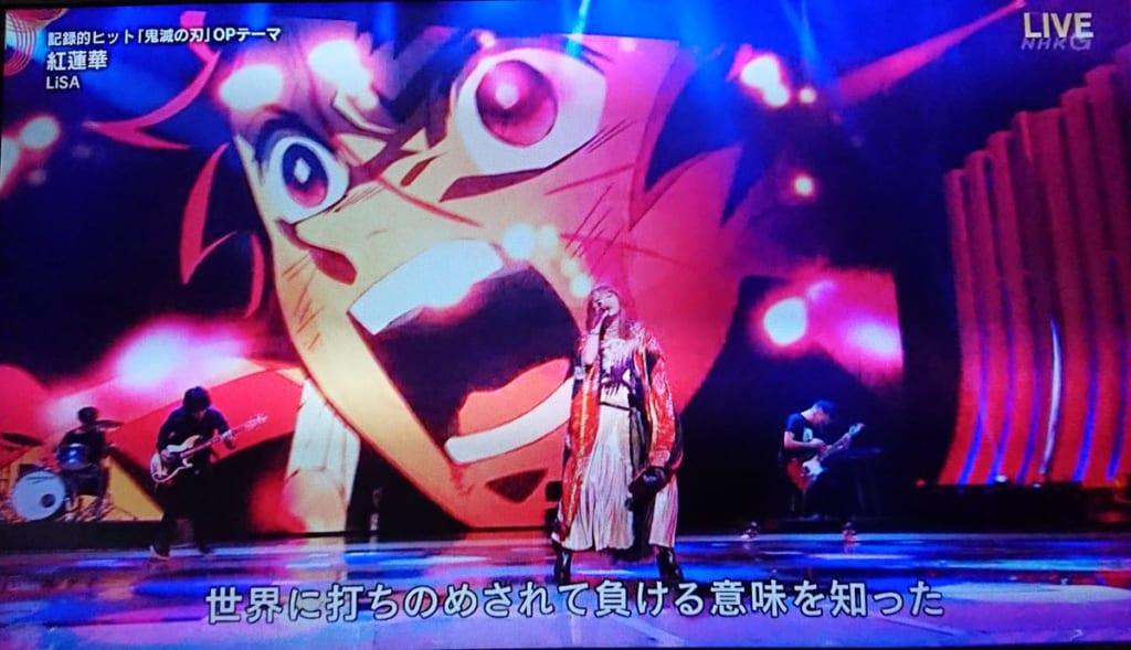 「鬼滅の刃」のおかげで主題歌を歌ったLiSAが凄い快挙を達成wwwwwww