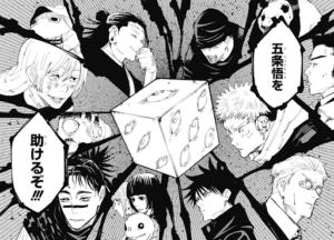 【悲報】呪術廻戦さん、やらかしてしまう