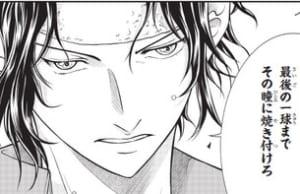 【悲報】新テニスの王子様の幸村さん、手塚の未来を奪う