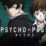 PSYCHO-PASSとかいうどんどんダメになるアニメ