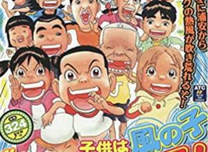 【悲報】浦安鉄筋家族のあかねちゃん、いつのまにか可愛くなってた