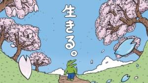 【悲報】きくちゆうき先生(フォロワー130万人)の重大告知、リツイート数が悲しい・・・